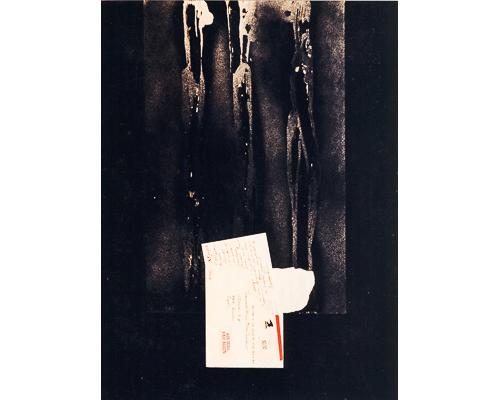pintura y obra grafica 7.la poetica del espacio.Desde tan lejos
