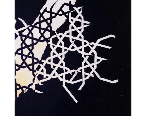 pintura y obra grafica 8.sebka .Serie Sebka 3