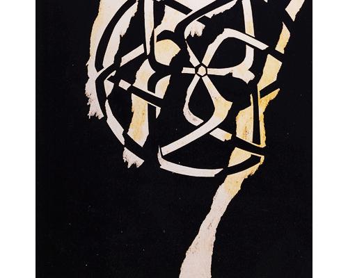 pintura y obra grafica 8.sebka .Serie Sebka 4